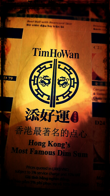 Tim Ho Wan Lotte Tower Hanoi Vietnam