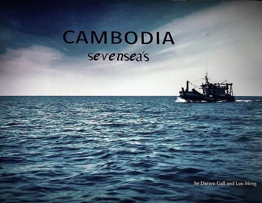 Cambodia-seven-seas-sevensea-seafood-restaurant-urban-flavours