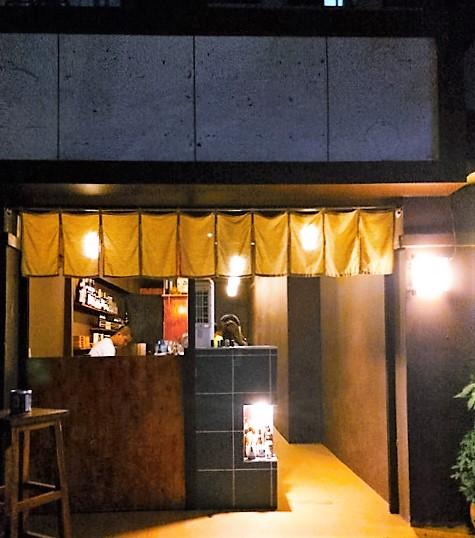 japub_urban_flavours